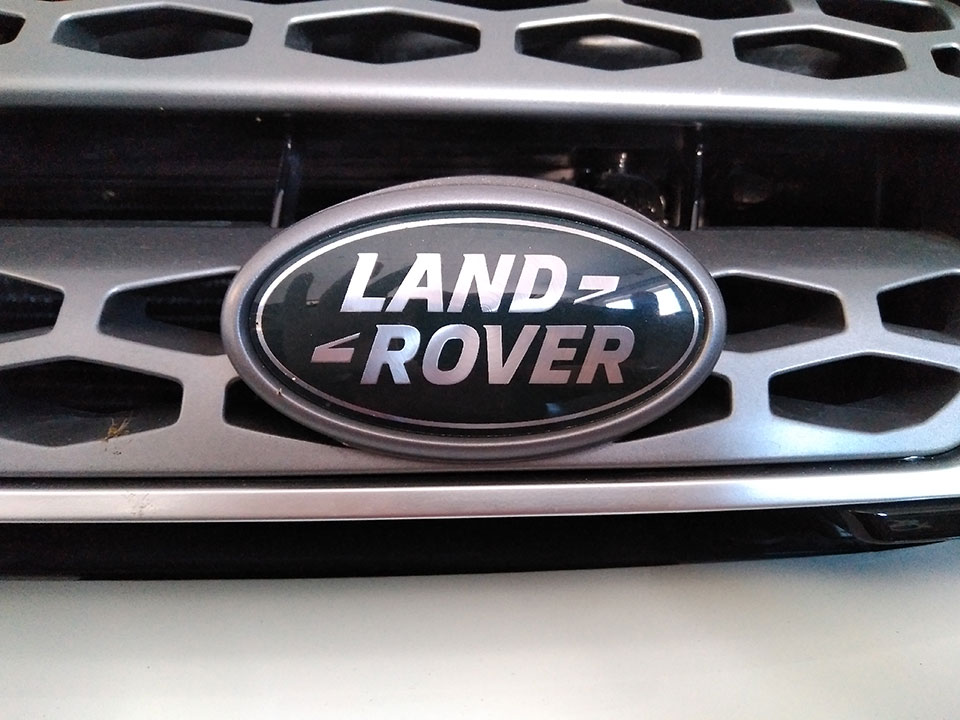 Land Rover Dos Hermanas - Paco Jiménez, SL